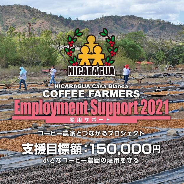 """ニカラグアプロジェクト開始しました! <font color=""""#f66264"""">New!!</font>"""
